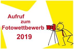 Fotowettbewerb 2019 - Formen und Farben